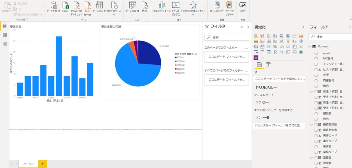 f:id:urabe_shintaro:20200326133034p:plain