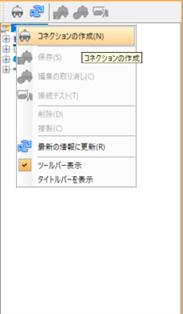 f:id:urabe_shintaro:20200330175518p:plain