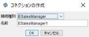 f:id:urabe_shintaro:20200330175554p:plain