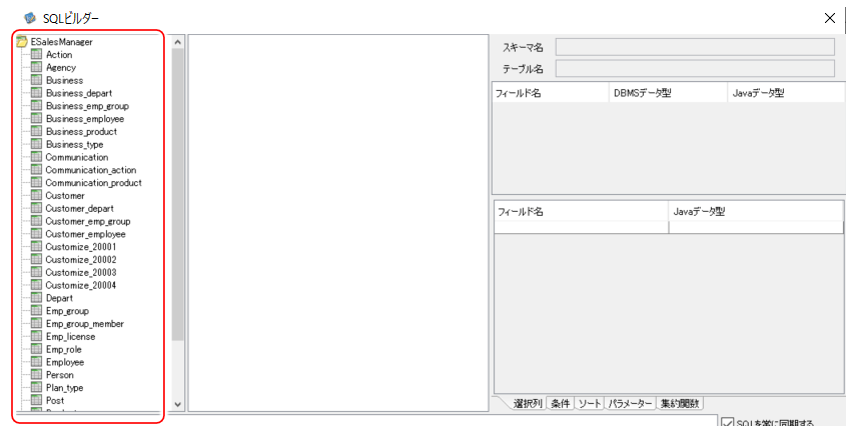 f:id:urabe_shintaro:20200330183421p:plain
