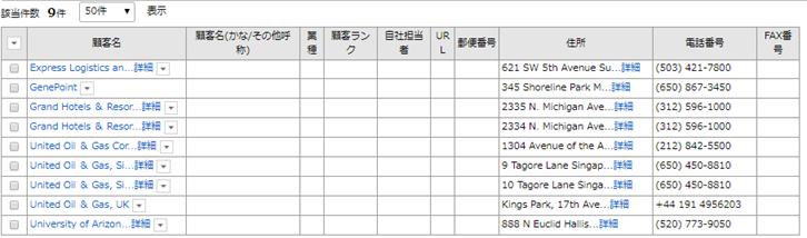 f:id:urabe_shintaro:20200331171205p:plain