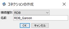 f:id:urabe_shintaro:20200420163628p:plain