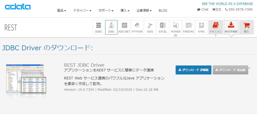f:id:urabe_shintaro:20200428111545p:plain