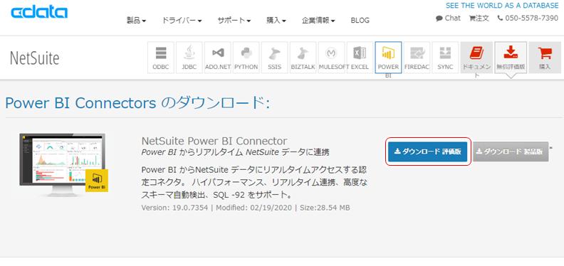 f:id:urabe_shintaro:20200511174846p:plain