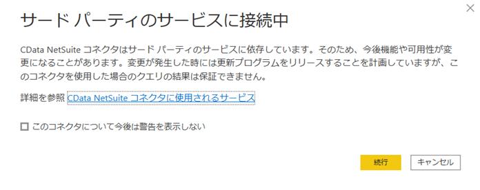 f:id:urabe_shintaro:20200511174924p:plain