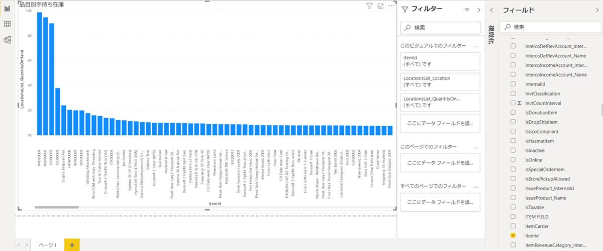 f:id:urabe_shintaro:20200511175110p:plain