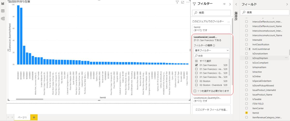 f:id:urabe_shintaro:20200511175156p:plain