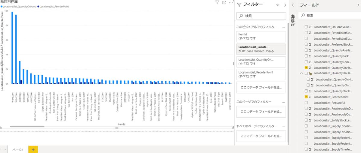f:id:urabe_shintaro:20200511175303p:plain
