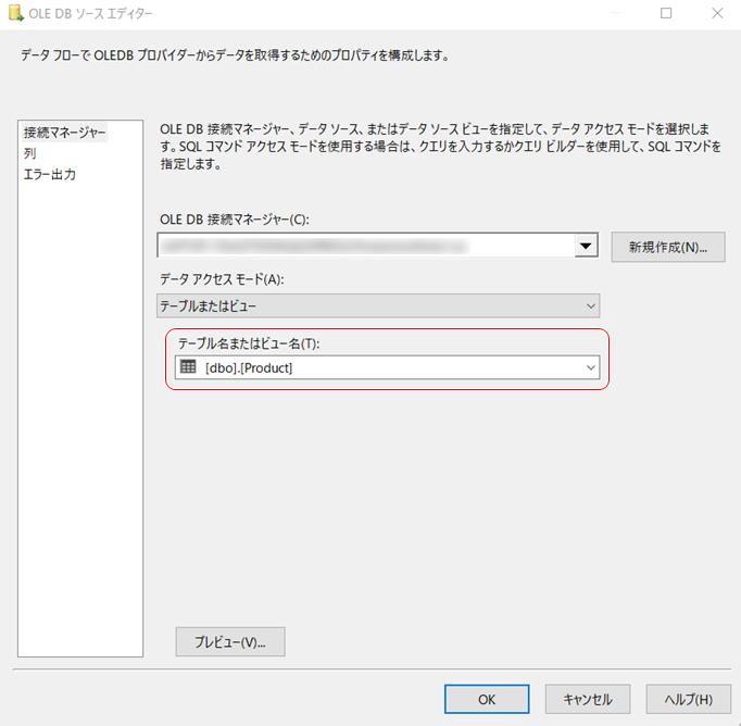 f:id:urabe_shintaro:20200601171107p:plain