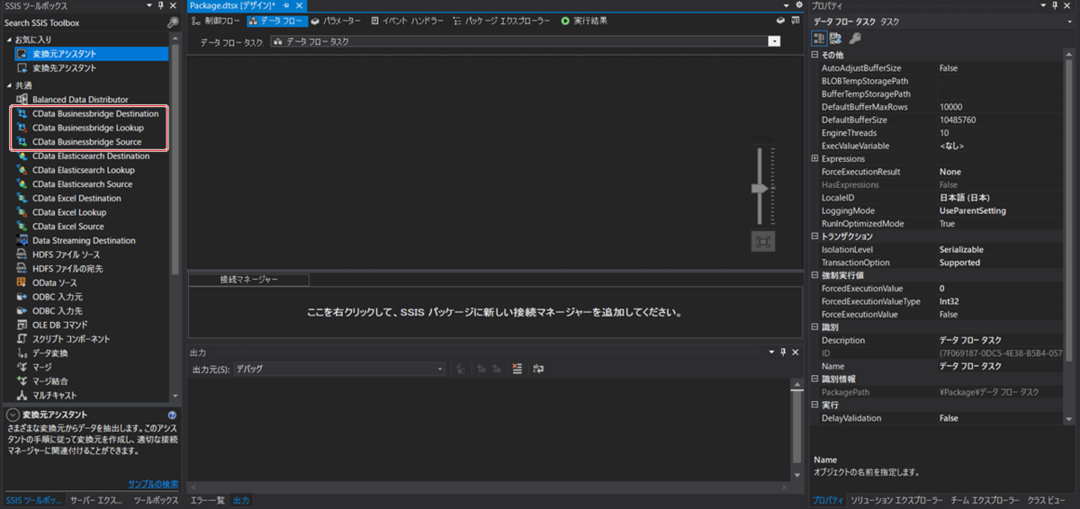 f:id:urabe_shintaro:20200601172227p:plain