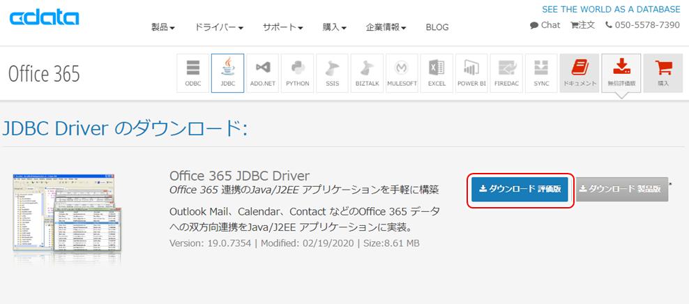 f:id:urabe_shintaro:20200605131847p:plain