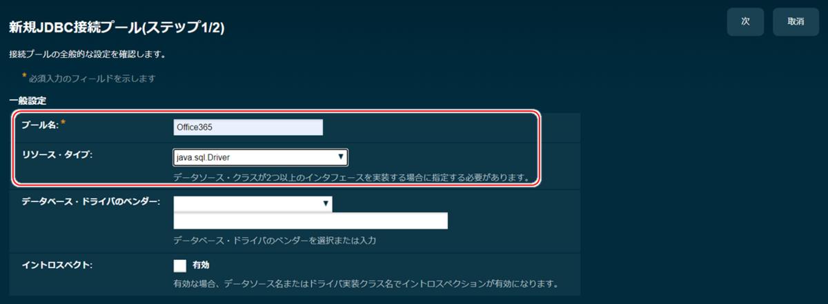 f:id:urabe_shintaro:20200605131935p:plain