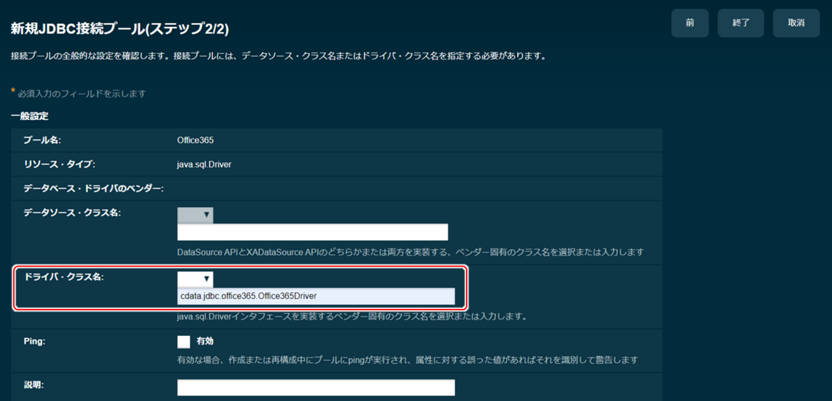 f:id:urabe_shintaro:20200605131947p:plain