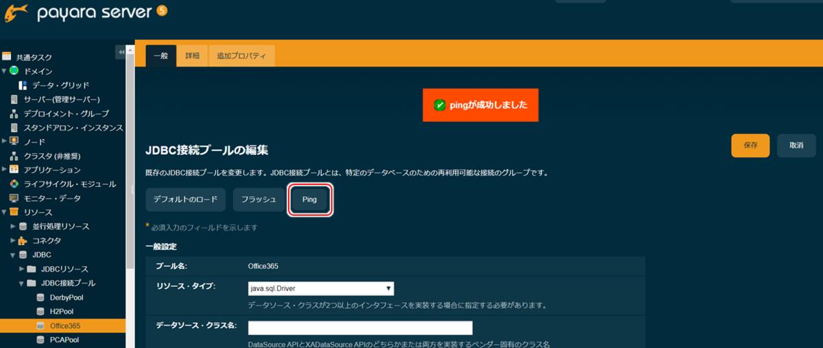 f:id:urabe_shintaro:20200605132023p:plain