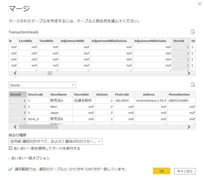 f:id:urabe_shintaro:20200618133634p:plain