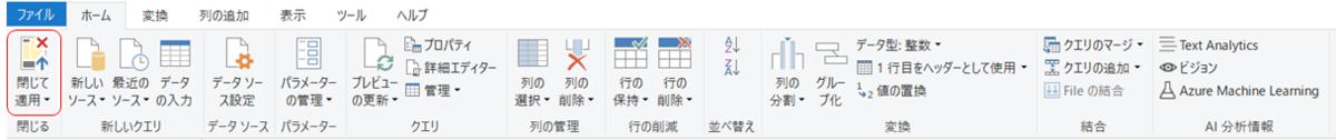 f:id:urabe_shintaro:20200618133730p:plain