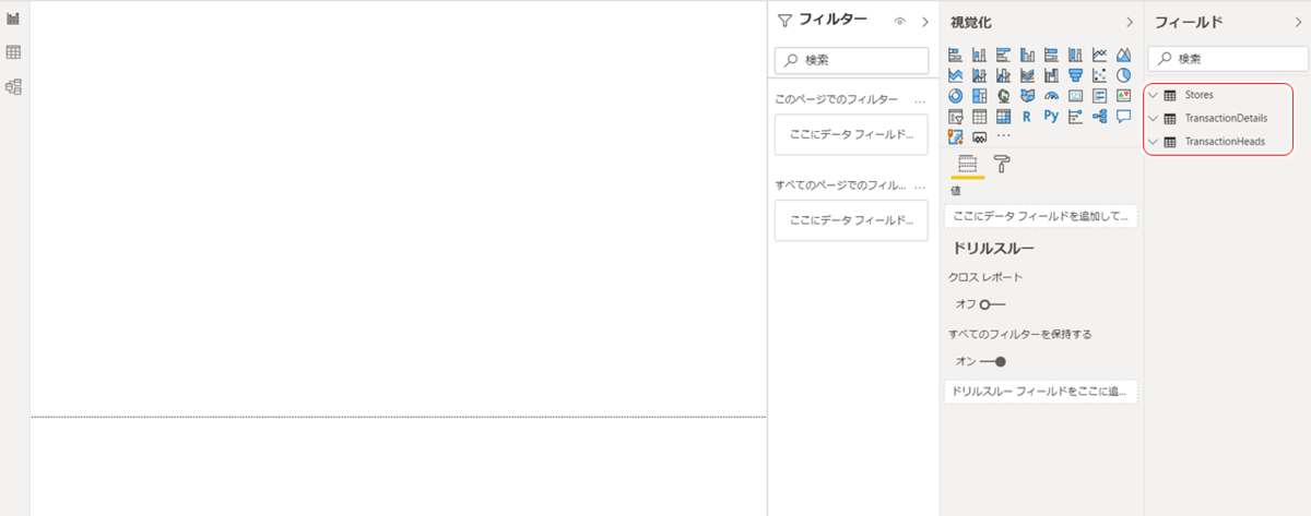 f:id:urabe_shintaro:20200618133841p:plain