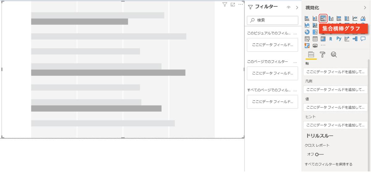 f:id:urabe_shintaro:20200618134644p:plain