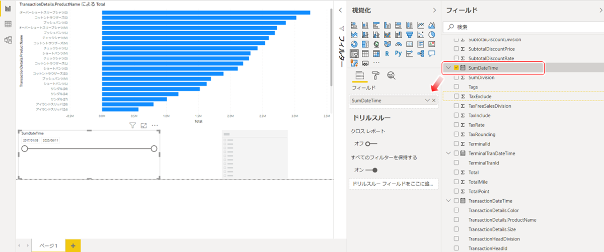 f:id:urabe_shintaro:20200618134815p:plain