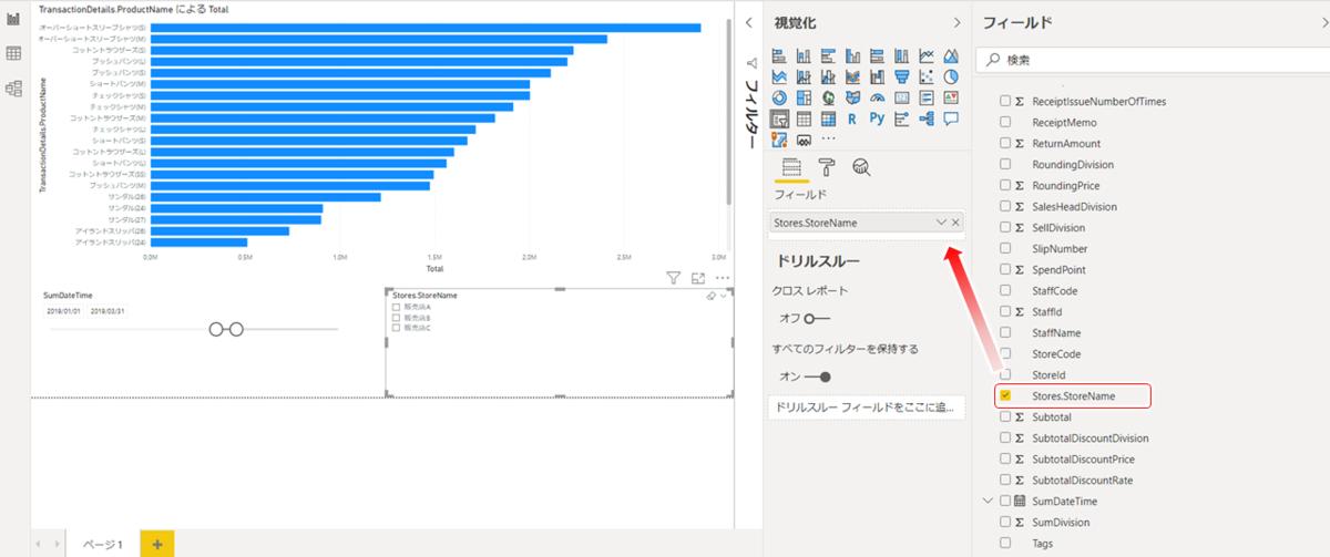 f:id:urabe_shintaro:20200618135005p:plain