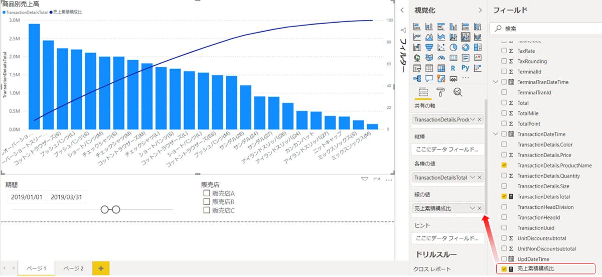 f:id:urabe_shintaro:20200618140233p:plain
