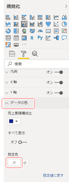 f:id:urabe_shintaro:20200618140320p:plain