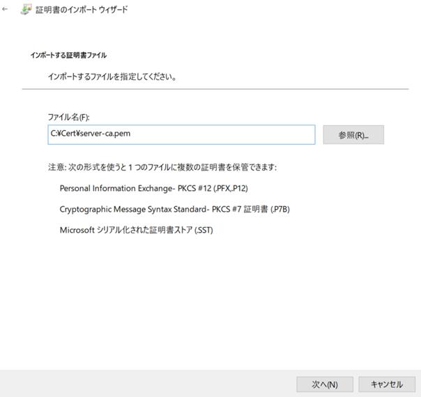 f:id:urabe_shintaro:20200806173633p:plain