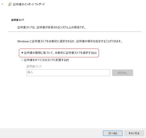 f:id:urabe_shintaro:20200806173648p:plain