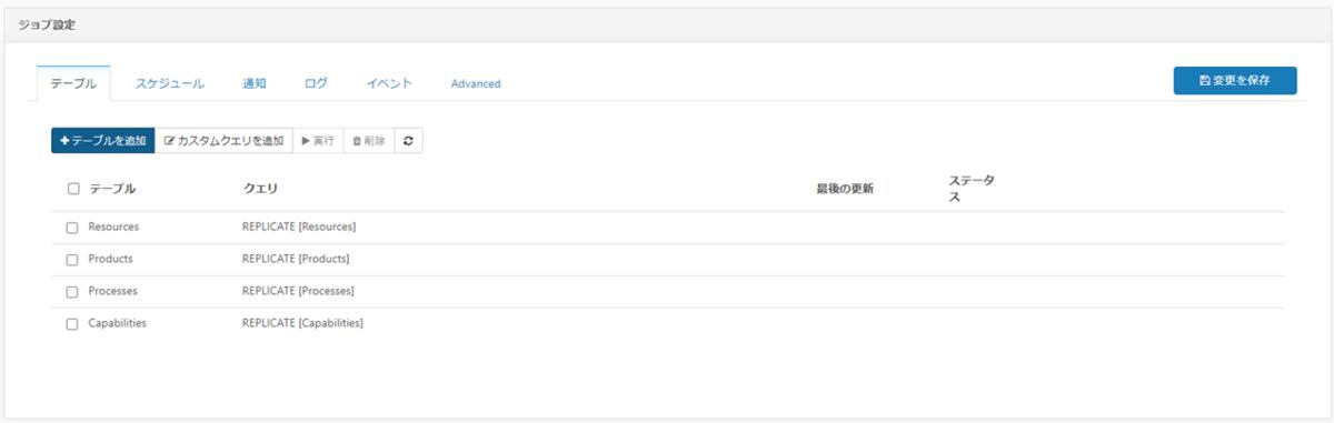 f:id:urabe_shintaro:20200901184826p:plain