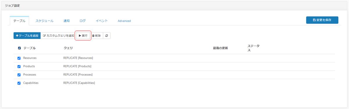 f:id:urabe_shintaro:20200901184838p:plain