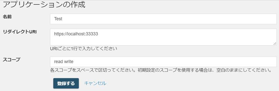 f:id:urabe_shintaro:20201030113931p:plain