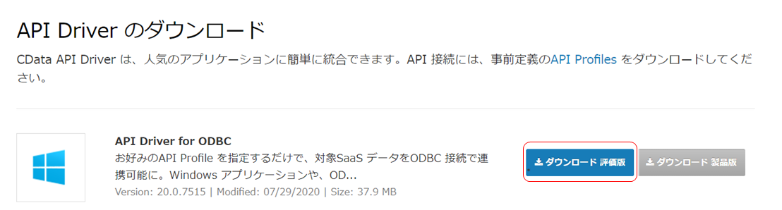f:id:urabe_shintaro:20201030114041p:plain