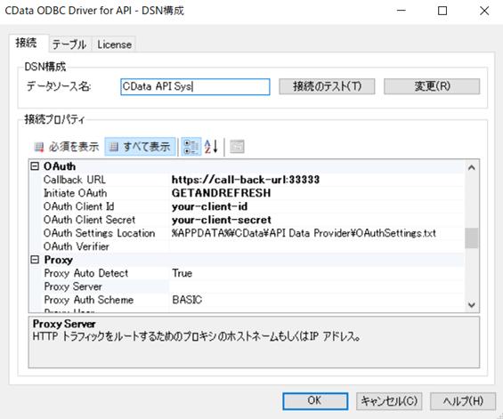 f:id:urabe_shintaro:20201030114146p:plain