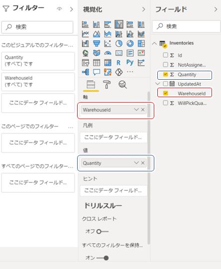 f:id:urabe_shintaro:20201030114309p:plain