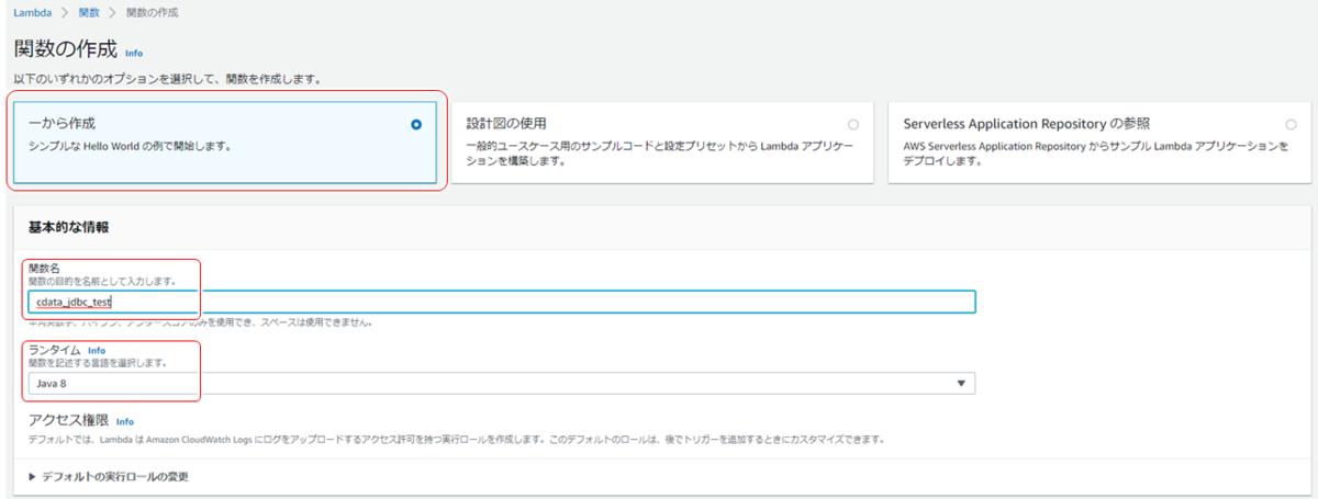 f:id:urabe_shintaro:20201127142717p:plain
