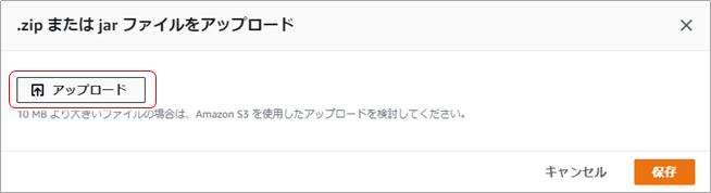 f:id:urabe_shintaro:20201127142743p:plain