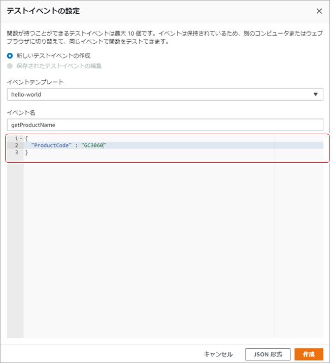 f:id:urabe_shintaro:20201127142819p:plain