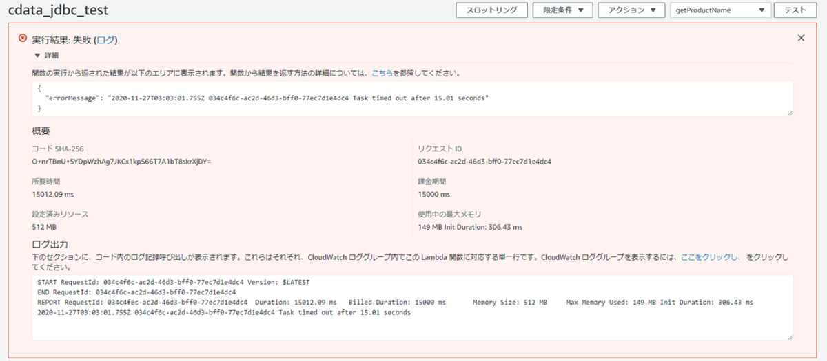 f:id:urabe_shintaro:20201127142945p:plain