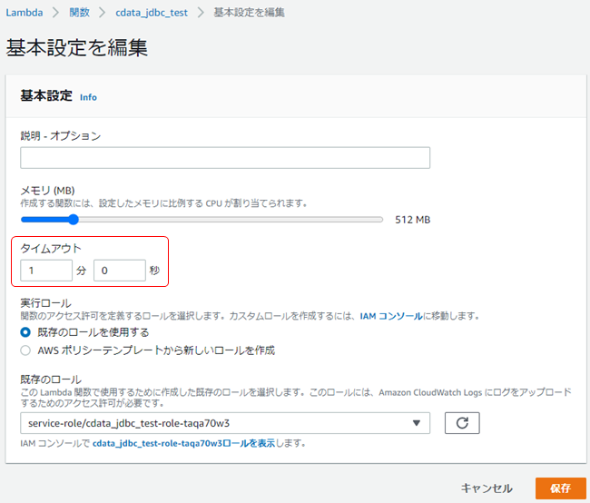 f:id:urabe_shintaro:20201127143020p:plain
