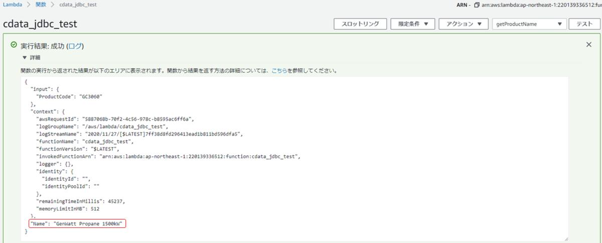 f:id:urabe_shintaro:20201127143100p:plain