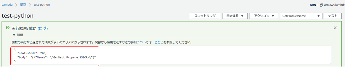 f:id:urabe_shintaro:20201204113216p:plain
