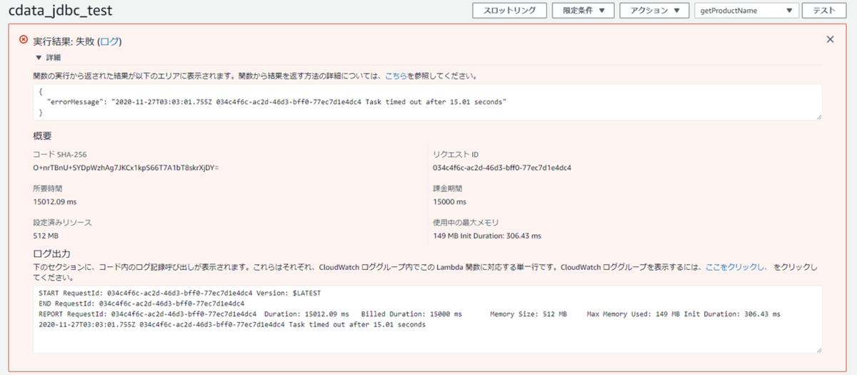 f:id:urabe_shintaro:20201204113455p:plain