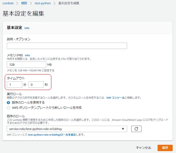 f:id:urabe_shintaro:20201204113543p:plain