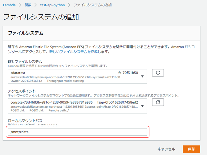 f:id:urabe_shintaro:20201207003615p:plain