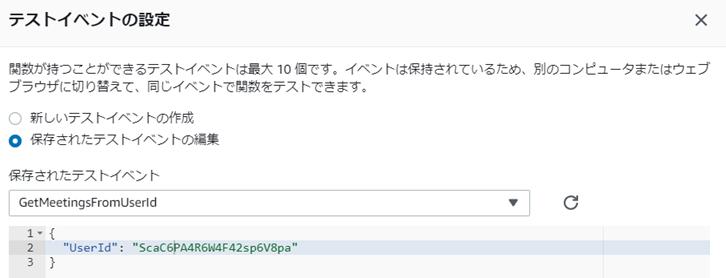 f:id:urabe_shintaro:20201207003639p:plain