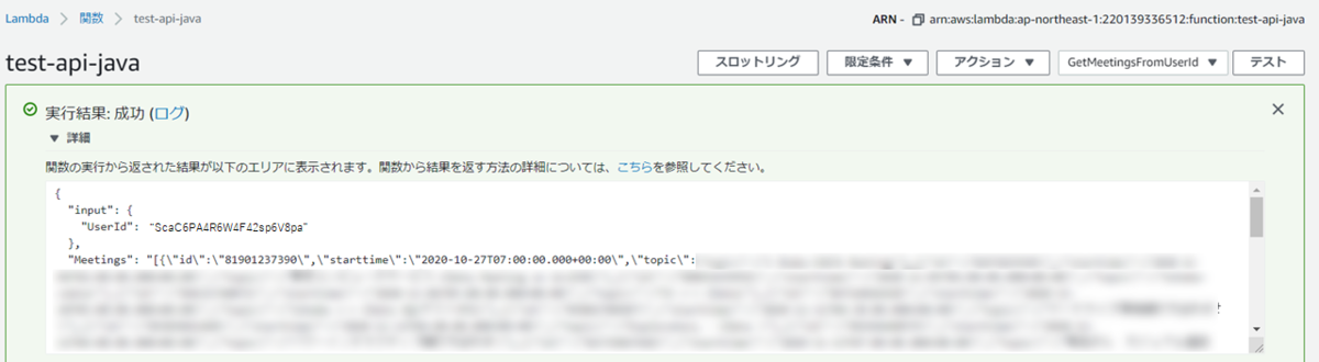 f:id:urabe_shintaro:20201207003703p:plain