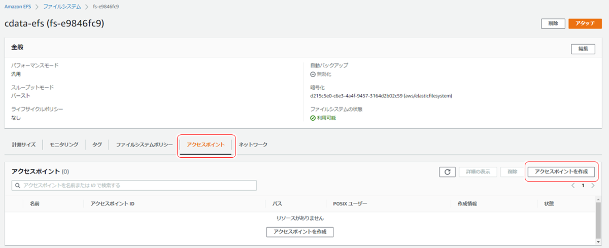 f:id:urabe_shintaro:20201207010725p:plain