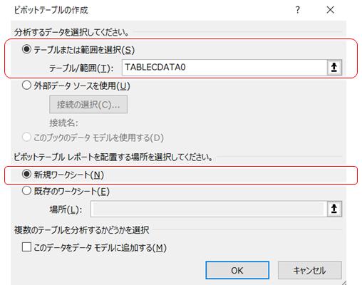 f:id:urabe_shintaro:20201221001219p:plain