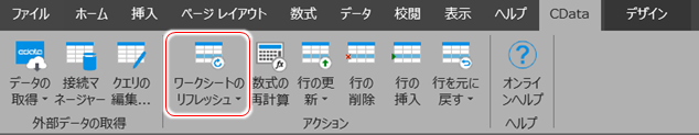 f:id:urabe_shintaro:20201221001856p:plain