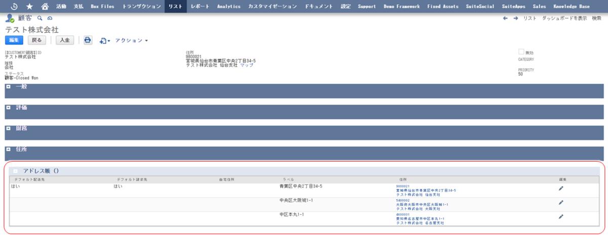 f:id:urabe_shintaro:20210113170329p:plain